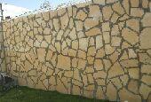 اعمال ممرات حجر عشوائي وتنسيق الحدائق