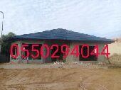 قرميد وطني اسباني إيطالي مشبات 0550294044