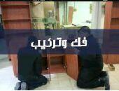 افضل موسسة شهد الرياض لنقل اثاث وتخزين أثاث
