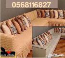 تلبيسات كنب وكراسي سفرة صناعة تركي