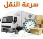 شركة نقل عفش بجدة نقل عفش بجدة