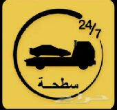 سطحه سعد طريق الدمام الرياض 0555936401
