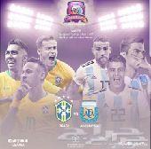 3 تذاكر عوائل مباراة البرازيل و الارجنتين