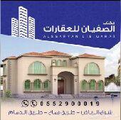 منح شرق الرياض
