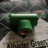 سباكة حرارية خضراء - سعودي الماني