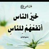 محتاجين لوجه الله