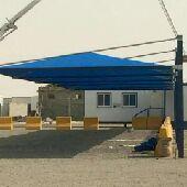مظلات وسواتر الرياض