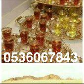قهوجي وصبابين أبو ثامر بالرياض 0536067843