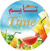مطابع مطبعة طباعة في الرياض كروت بروشورات ختم