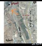 ارض للبيع في مربة (عاجل)