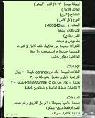 للبيع اينوفا 2012