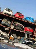 نشتري سيارات القديمة التالفةتشليح