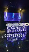 عوازل صوت الرياض بارات ديكور سقف شاشات