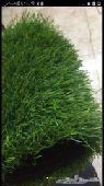 لبيع جميع انواع العشب الصناعي