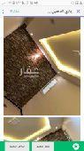 شقق جديدة عوايل فاخرة وسط الرياض للايجار