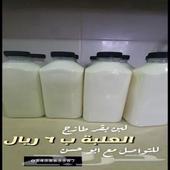 للبيع حليب ولبن الأبقار الطبيعي