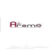 اشتراك اروما
