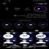 بي-ع حسابات جميع المواقع التواصل الاجتماعي