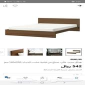 سرير جديد من ايكيا نقر ونص