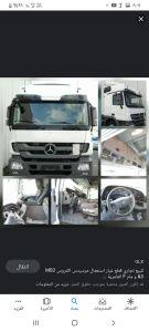 للبيع قطع غيار شاحنات مارسيدس ومان وفولفو