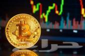 دورة العملات الرقمية بتكوين