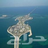 توصيل مشاوير البحرين والسعوديه