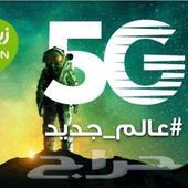 خدمة اشتراك انترنت مودم 5g