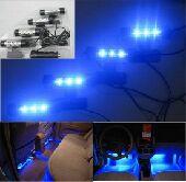 اضاءة لداخلية السيارة ب50 ريال فقط ازرق