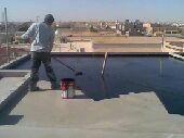 عزل اسطح عزل خزانات غسيل خزانات كشف تسربات