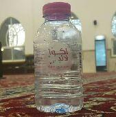 الرياض - مياه اكو لاند مياه