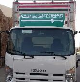 ابوحمزه نقل عفش مع الفك والتركيب غسيل خزانات