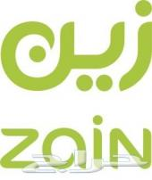 شرائح بيانات زين Zain لا محدود
