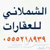 اراضي ومخططات شرق الرياض وطريق رماح وطريق الدمام