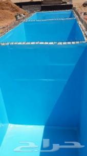 عزل خزانات ضد تسرب المياه وغسيل وتعقيم