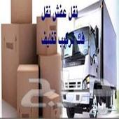 نقل عفش واثاث بالمدينة المنورة بأفضل الخدمات