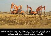 حجر الرياض بورسلين واجهات سماكة 2 سم