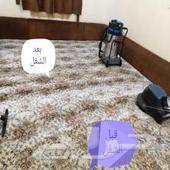 تنظيف منازل بتبوك 0567370755