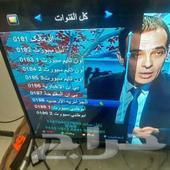 الرياض الرياض