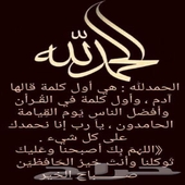 الرياض شمال