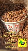 قهوة ابو فهد البيشية متواجد في خميس مشيط