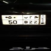 نمره مميزه للبيع 50 BZZ ع السوم
