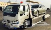 سطحه شمال الرياض لنقل السيارات المصدومه