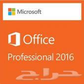 تحميل و تفعيل ( Office 2016 أوفيس 2016 ) بروفيشنال بلس برخصة مدى الحياة ب100 ريال فقط