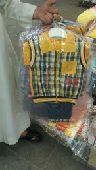 ملابس أطفال ولادي و بناتي بالجملة