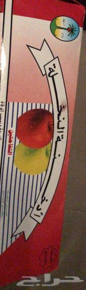 تفاحتين مصري  مستعجل