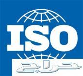 نظام ادارة الجودة ISO 9001 والها سب