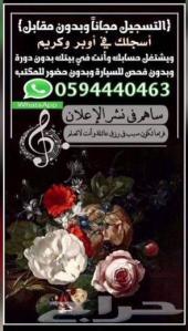 تسجيل أجانب وسعوديين في أوبر وكريم مجانا