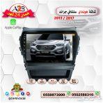 شاشه سنتافي 10بوصه اندرويد موديل 2014الي 2017
