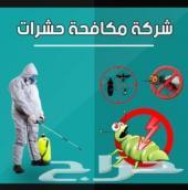رش مبيدات بشرق وغرب الرياض