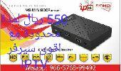 رسيفر ms800 iptv وضوح HD ميديا ستار